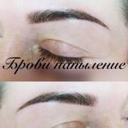 """Перманентный макияж бровей в технике """"напыление"""""""