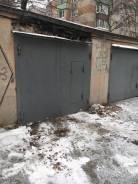 Гаражи капитальные. улица Борисенко 94, р-н Борисенко, 19 кв.м. Вид снаружи