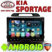 Kia Sportage. Под заказ
