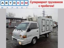 Hyundai Porter. (Портер) хундай, хендэ реф 2010г/в (0212), 2 500 куб. см., 990 кг.