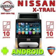 Nissan X-Trail. Под заказ
