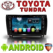 Toyota Tundra. Под заказ
