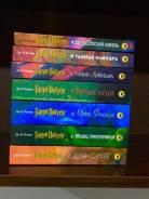 Книги о Гарри Поттере 7 книг Полный Комплект. Под заказ