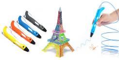 3D Pen ручка карандаш 3д ручка 2 поколение