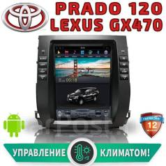 Toyota Land Cruiser Prado. Под заказ
