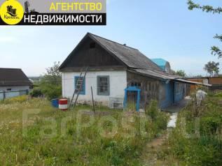 Дом в черте города с услугами. Арсеньев, р-н 9-мая, площадь дома 40 кв.м., централизованный водопровод, электричество 10 кВт, отопление твердотопливн...