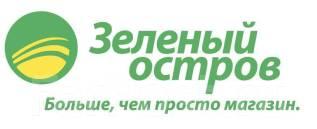 """Кассир. ООО """"ТД """"Зеленый остров"""". Улица Калинина 275"""