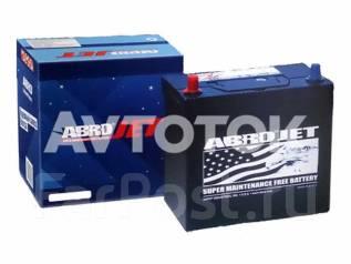 Abro. 70А.ч., Прямая (правое), производство США