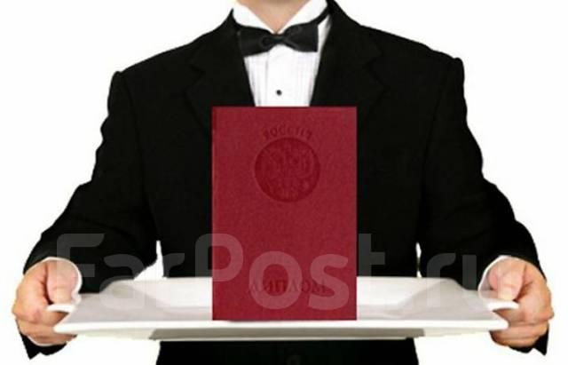 Решаю дистанционные тесты Пишу рефераты дипломы курсовые под  Решаю дистанционные тесты Пишу рефераты дипломы курсовые под заказ