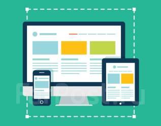 Продается стабильный бизнес — Студия разработки сайтов.