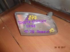 Фара передняя правая Toyota Starlet EP91