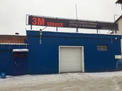 3M service Центр кузовного ремонта и ухода за автомобилем