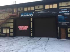Продается действующая автомойка во Владивостоке