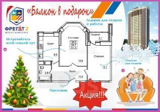2-комнатная, улица Нейбута 17 кор. 3. 64, 71 микрорайоны, застройщик, 61 кв.м.