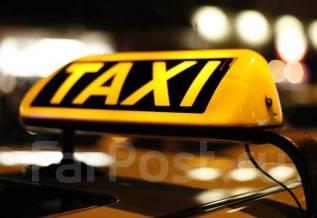 """Водитель такси. ООО """"РЕГИОН 27"""" такси. Улица Тихоокеанская 165"""