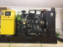 Дизель-генераторы. 3 900 куб. см.