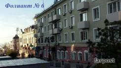 3-комнатная, улица Адмирала Фокина 3. Центр, проверенное агентство, 80 кв.м. Дом снаружи