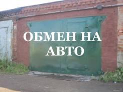 Гараж, 23 м. улица Романенко, 16В, р-н ОКТЯБРЬСКИЙ, 23 кв.м., электричество