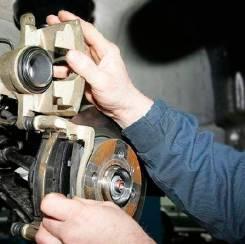 Диагностика, ремонт тормозной системы (безопасность)