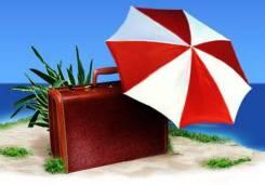 Санья. Пляжный отдых. Горящий тур на Хайнань