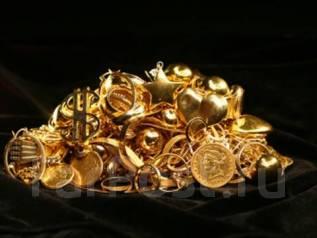 Продам лом золотых изделий 1450 р. гр