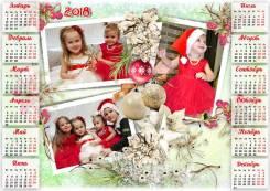 Календарь или открытка с вашими фото, детские/семейные