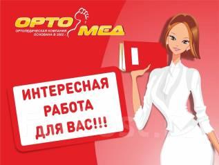 "Офис-менеджер. ООО ""Ортомед"". Улица Иртышская 23"