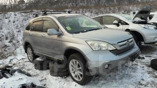 Дуги багажника. Honda CR-V, RE, RE3, RE4, RE5, RE7