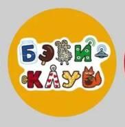 """Специалист по работе с детьми. Детский клуб развития """"Бэби -Клуб"""". Адмирала Горшкова,22 район Снеговая падь"""