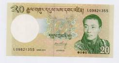 Нгултрум Бутанский.