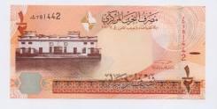 Динар Бахрейнский.