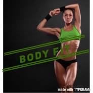 BODY FIT - Создаем ТЕЛО Мечты! в фитнес студии Vforme (Калинина 11А)