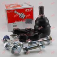 Шаровая опора CBN 7L (SB-4472L/40161-B9500) CTR CBN 7L