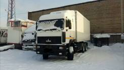 МАЗ 6317X9-465. Продам МАЗ термобудка 6x6, 1 400 куб. см., 16 000 кг.