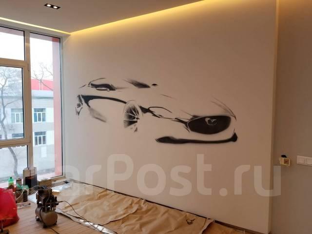 Художественная роспись стен. Аэрография