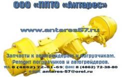 Мост. Амкодор ТО-30 Амкодор ТО-18Б