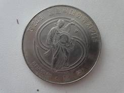 "Южная Корея 1000 вон 1983 г. Олимпиада-88 ""Барабанщик"""