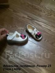 Туфли. 22,5