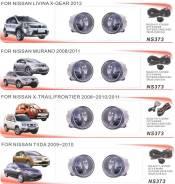 Фара противотуманная. Nissan: Presage, Juke, Cube, Tiida, Lafesta, Serena, Frontier, NV200, Murano, Teana, Tiida Latio, Note, Livina, Patrol, X-Trail...