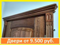 Двери межкомнатные. 80 000 000 кв.м., собственность, аренда, электричество, вода, от частного лица (собственник)
