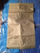 Мешки и пакеты. Под заказ