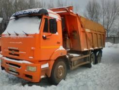Камаз 6520. , евро 3, 2011 год, 11 760 куб. см., 20 000 кг.