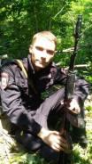 Полицейский. Среднее образование, опыт работы 9 месяцев