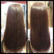 Кератиновое восстановление волос. Выпрямление волос. Ботокс волос.