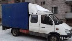 ГАЗ Газель Фермер. Газель фермер, 2 500куб. см., 1 000кг., 6x4