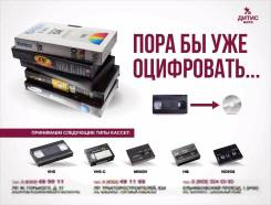 Коррекция фигуры Ишлейский проезд Чебоксары лазерная эпиляция в красноярске стоимость