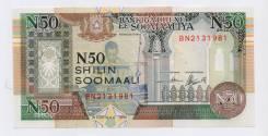 Шиллинг Сомалийский.
