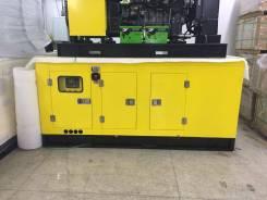 Дизель-генераторы. 7 000куб. см.