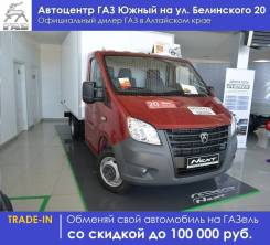 ГАЗ ГАЗель Next. Газель Next, 2 600 куб. см., 1 500 кг.
