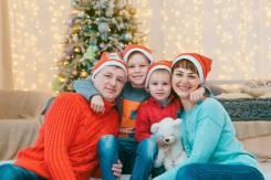 Семейный фотограф (Новый год, день рождения, свадьба, фотосессии и др)
